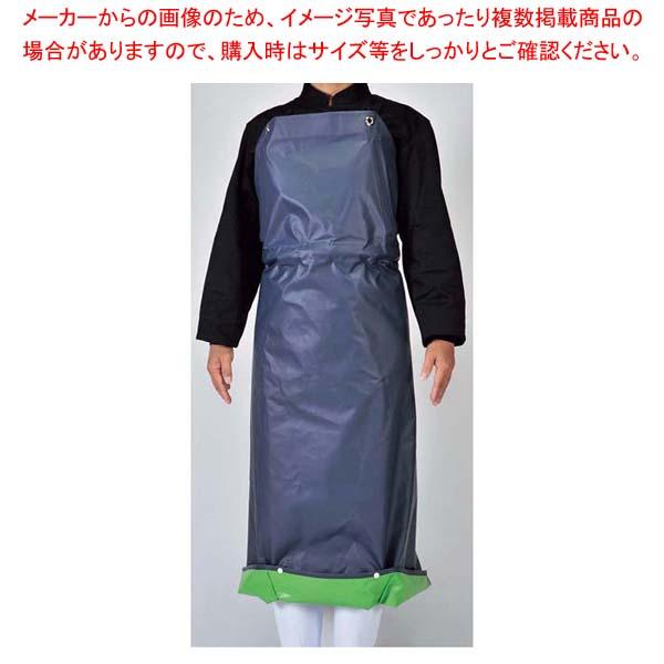 【まとめ買い10個セット品】 抗菌フィット前掛ガードロン S 紺/緑