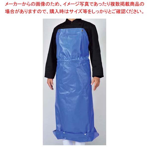 【まとめ買い10個セット品】 抗菌フィット前掛ガードロン L ブルー