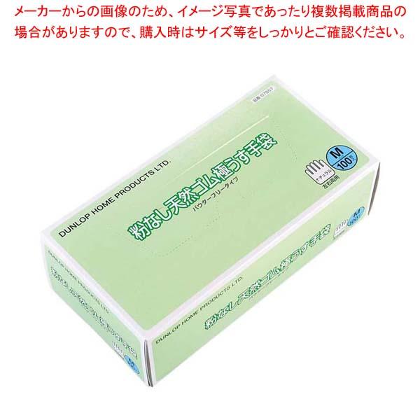 ダンロップ 極薄手袋 粉なし(100枚入)M 天然ゴム【 ユニフォーム 】