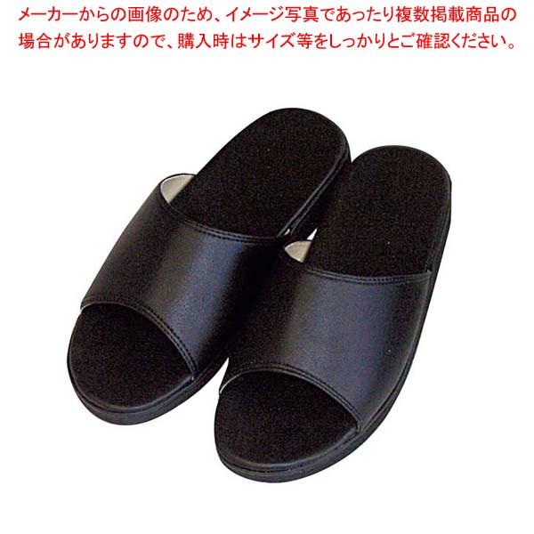 【まとめ買い10個セット品】 無地サンダル 7520 黒【 ユニフォーム 】