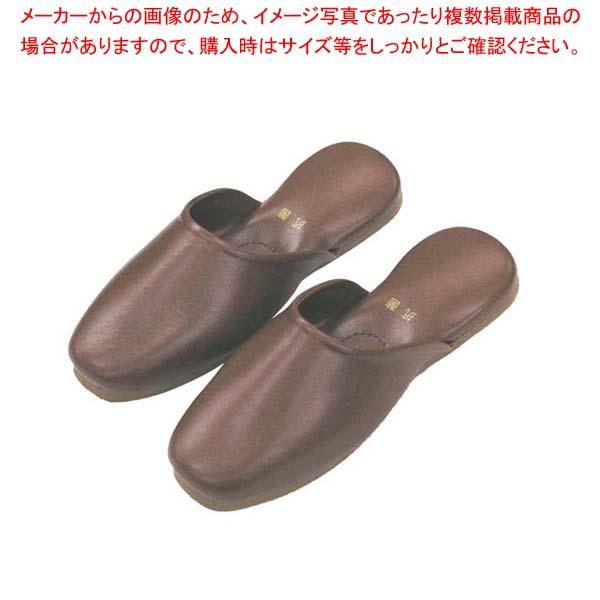 【まとめ買い10個セット品】 抗菌 スリッパ クラウンSP 1076 ブラウン