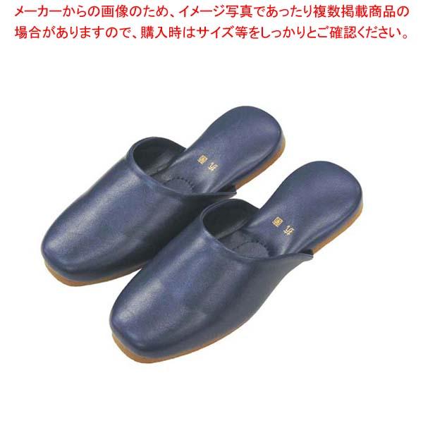 【まとめ買い10個セット品】 抗菌 スリッパ クラウンSP 1076 ブルー