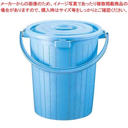 【まとめ買い10個セット品】 セキスイ 丸型ポリペール #35柄付 本体 ブルー P35E