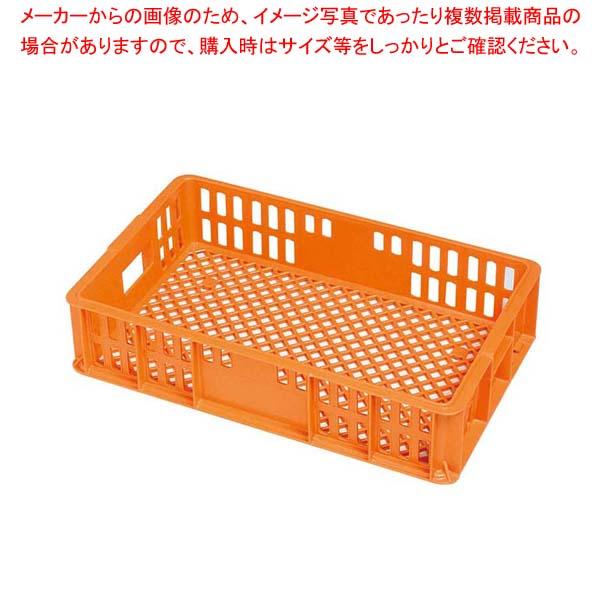 【まとめ買い10個セット品】 セキスイ コンテナー BT-20M オレンジ PP