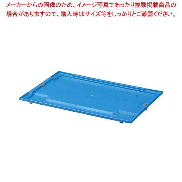 【まとめ買い10個セット品】 セキスイ コンテナー用 蓋 #01 PP製 ブルー【 運搬・ケータリング 】