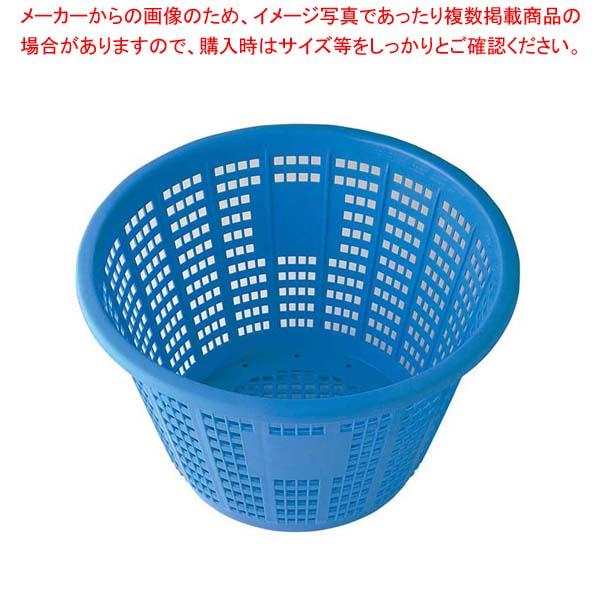 【まとめ買い10個セット品】 セキスイ 万能カゴ #18 18L ブルー PE製