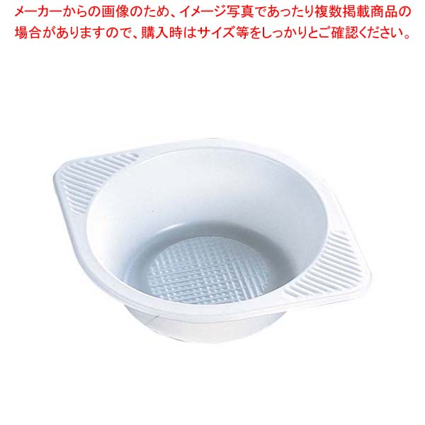 【まとめ買い10個セット品】 試食皿 白(250枚入)07318 ポリスチレン【 ディスプレイ用品 】