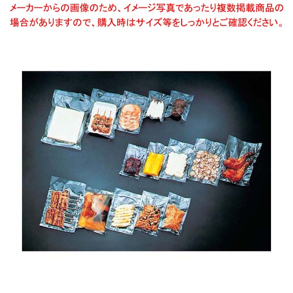 卓上真空包装機専用規格袋 飛竜 BN-15 1000入【 厨房消耗品 】