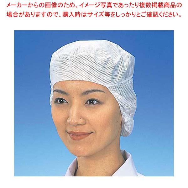 【まとめ買い10個セット品】 クリーンキャップ でんでん帽 ツバ無標準型 フリーサイズ CA-103(50枚入)【 ユニフォーム 】