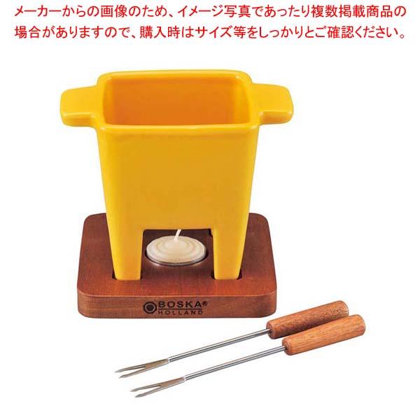 【まとめ買い10個セット品】 BOSKA チーズフォンジュ鍋 イエロー 85-35-31