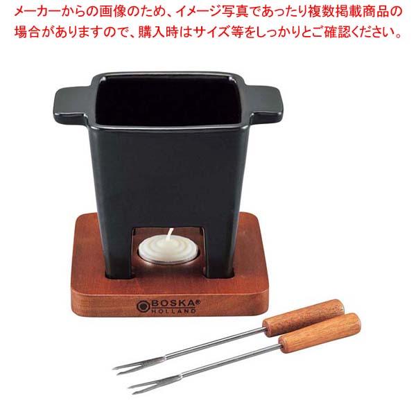 【まとめ買い10個セット品】 BOSKA チーズフォンデュ鍋 ブラック 85-35-30【 卓上鍋・焼物用品 】