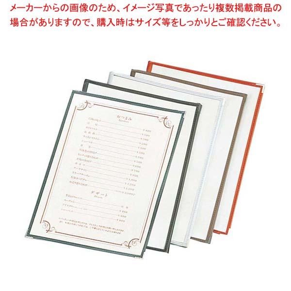 【まとめ買い10個セット品】 えいむ クリアテーピング メニューブック TA-48 ブラウン 【 メニューブック メニュー表 業務用 】