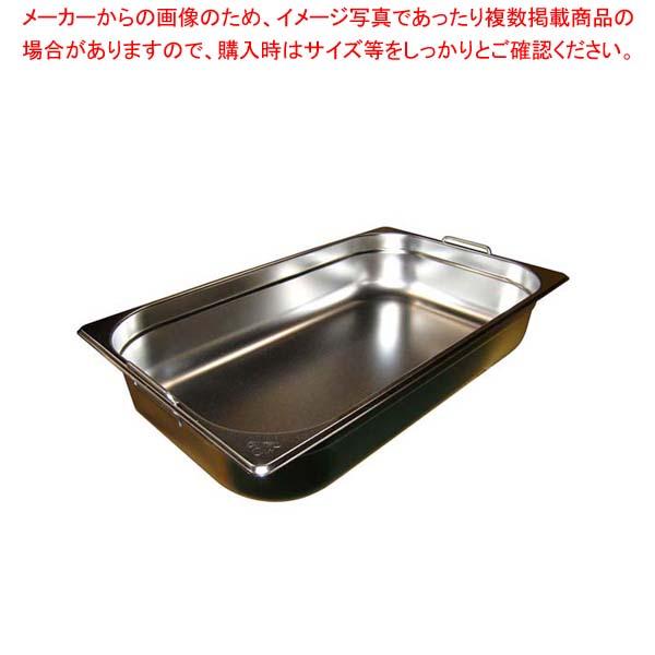 【まとめ買い10個セット品】 EBM 18-8 ガストロノームパン Wハンドル 1/1 H100mm【 ホテルパン・ガストロノームパン 】