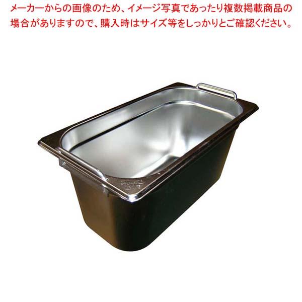 【まとめ買い10個セット品】 EBM 18-8 ガストロノームパン Wハンドル 1/3 H150mm【 ホテルパン・ガストロノームパン 】