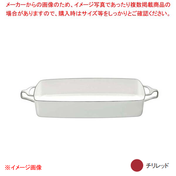 【まとめ買い10個セット品】 DANSK コベンスタイル ラージベーカー チリレッド sale