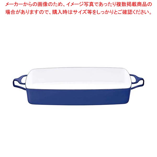 【まとめ買い10個セット品】 DANSK コベンスタイル ラージベーカー ミッドナイトブルー sale