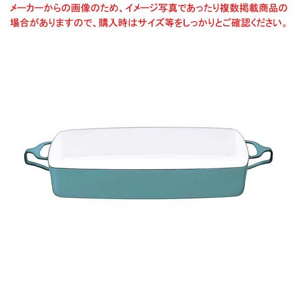 【まとめ買い10個セット品】 DANSK コベンスタイル ラージベーカー ティール sale