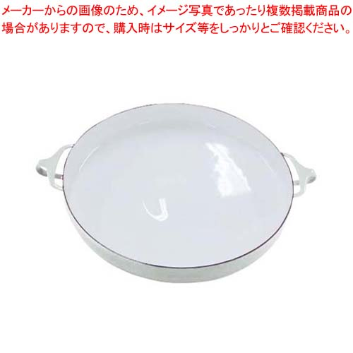【まとめ買い10個セット品】 DANSK コベンスタイル ラージビュッフェ ホワイト sale