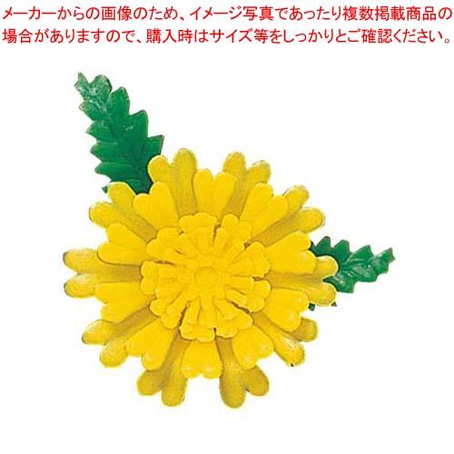 【まとめ買い10個セット品】 プリティフラワー ミニ菊 黄・ツートン(400入)