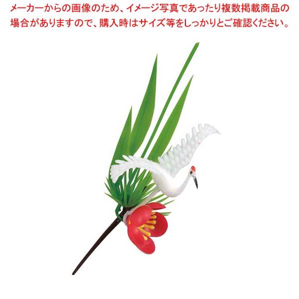 【まとめ買い10個セット品】 プリティフラワー S-5 上鶴付 松竹梅(150入)