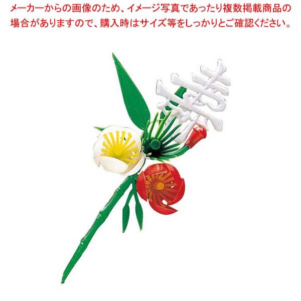 【まとめ買い10個セット品】 プリティフラワー S-13W 白寿付 梅 小(150入)