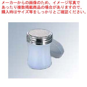 【まとめ買い10個セット品】 ポリエチレン 鼓型 調味缶 小 パウダー缶(ポリ蓋付)φ57×H80【 うらごし・粉ふるい 】