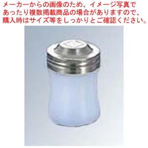 【まとめ買い10個セット品】 ポリエチレン 鼓型 調味缶 小 新型ふりかけ缶 φ57×H80【 調味料入 】