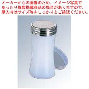 【まとめ買い10個セット品】 ポリエチレン 鼓型 調味缶 小ロング パウダー缶(ポリ蓋付)φ57【 うらごし・粉ふるい 】