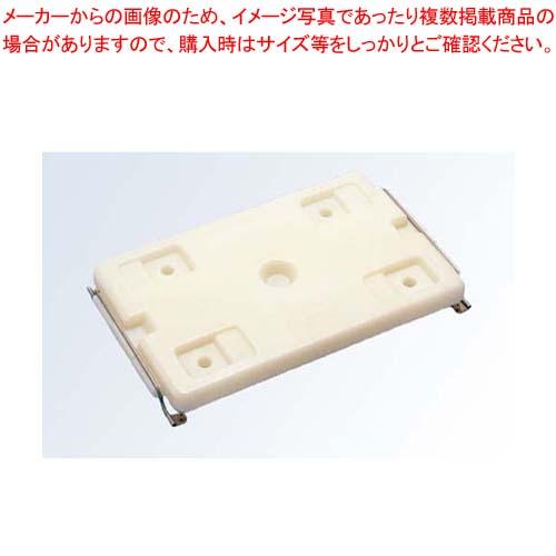 【まとめ買い10個セット品】 蓄冷剤(金具2本付)SP-37-D用 PP製