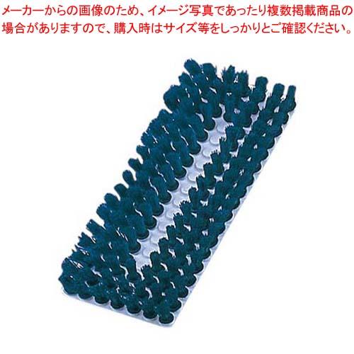 【まとめ買い10個セット品】 トゥーセル フレキシブル カラーブラシ 1600 グリーン