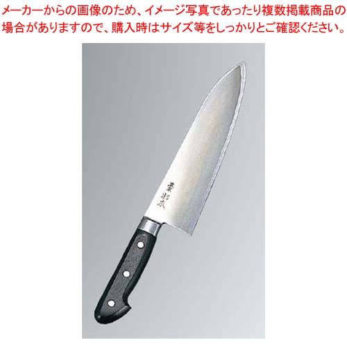 【洋出刃】杉本 合金鋼ステンレス 洋出刃 CM2421 21cm sale