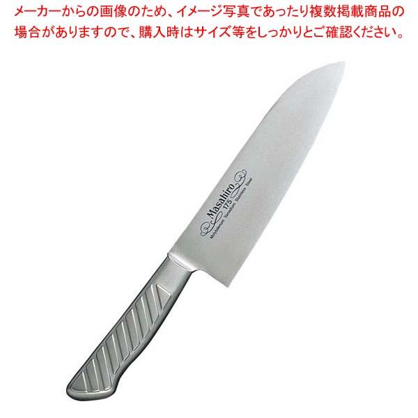 正広作 MV-S 三徳型 17.5cm【 庖丁 】