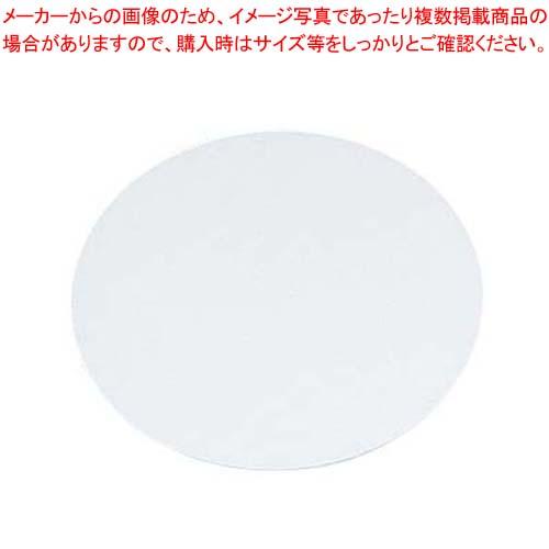 【まとめ買い10個セット品】 EBM アクリル製 ラウンド ケーキプレート 24.5cm