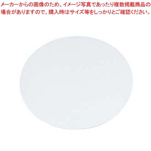 【まとめ買い10個セット品】 EBM アクリル製 ラウンド ケーキプレート 32cm