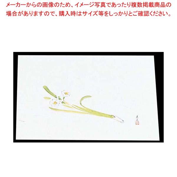 【まとめ買い10個セット品】 四季紙 萬寿(100枚入)M33-107 水仙【 料理演出用品 】