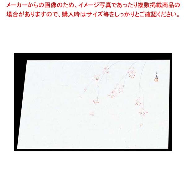 【まとめ買い10個セット品】 四季紙 萬寿(100枚入)M33-110 しだれ桜【 料理演出用品 】