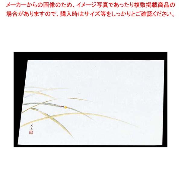 【まとめ買い10個セット品】 四季紙 萬寿(100枚入)M33-114 ほたる【 料理演出用品 】
