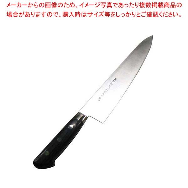 MONZABURO VG-T(ツバ付)牛刀 27cm【 庖丁 】
