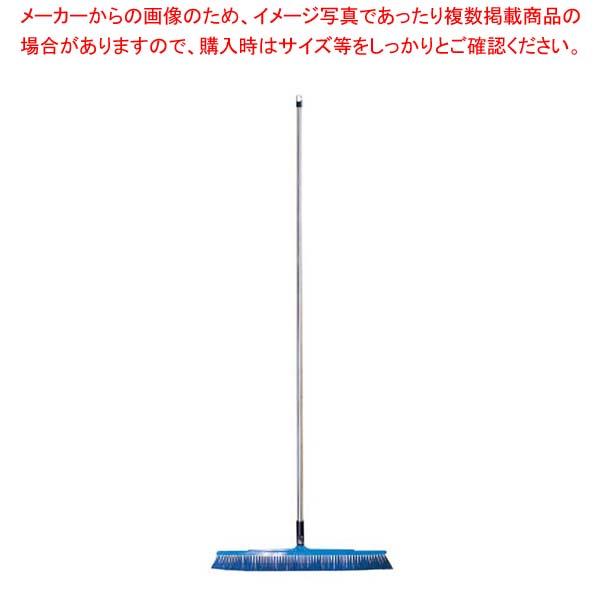【まとめ買い10個セット品】 バーキュート衛生管理用ほうき 幅広タイプ ハード青 626142【 清掃・衛生用品 】