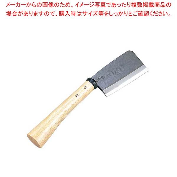 【まとめ買い10個セット品】 鋼付ナタ 東型 刃渡13.5cm