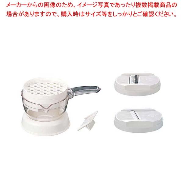 【まとめ買い10個セット品】 フリフリ調理器 HS-490【 調理機械(下ごしらえ) 】