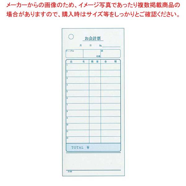 【まとめ買い10個セット品】 単式 会計伝票 K406(100枚つづり・20冊入)【 メニュー・卓上サイン 】