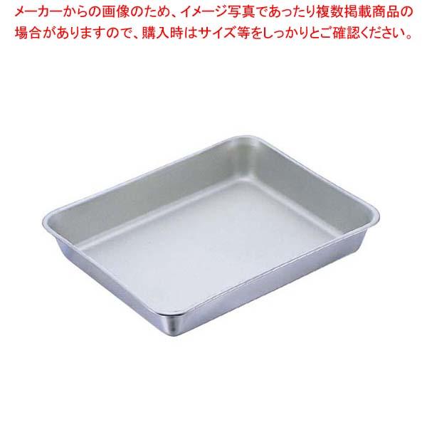 【まとめ買い10個セット品】 IKD 18-8 角バット 抗菌フッ素樹脂加工 6枚取【 ストックポット・保存容器 】