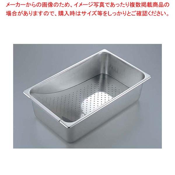 【まとめ買い10個セット品】 18-8 イージーミキシングプレートセット(1/1×H150) sale