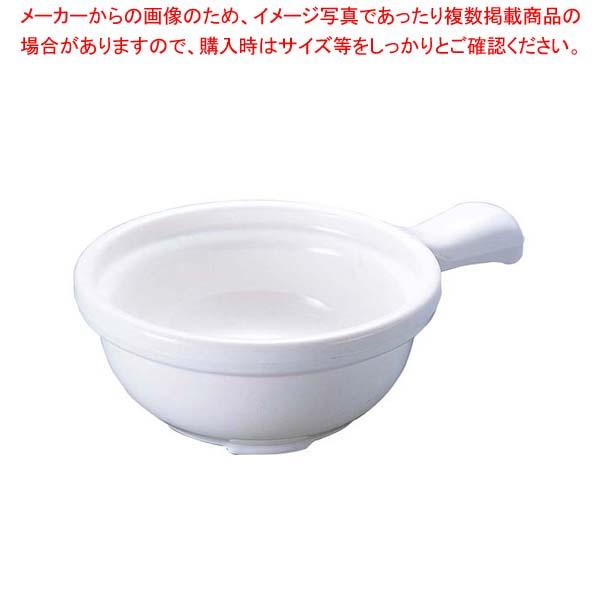 【まとめ買い10個セット品】 マイクロウェーブウェア 手付 スープボール 7420-02