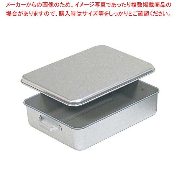 【まとめ買い10個セット品】 アルマイト 天ぷら入 A型(蓋付)251-SM 410×310【 運搬・ケータリング 】