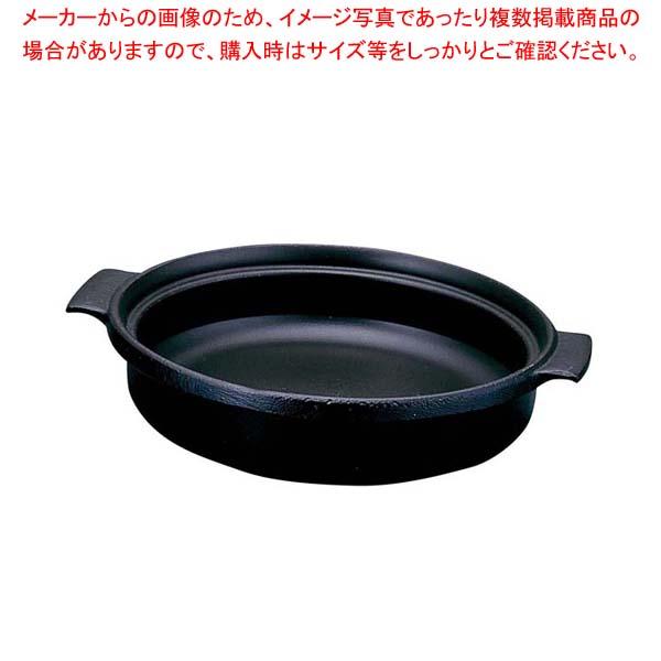 【まとめ買い10個セット品】 アルミ合金万能鍋 小 S-851【 卓上鍋・焼物用品 】