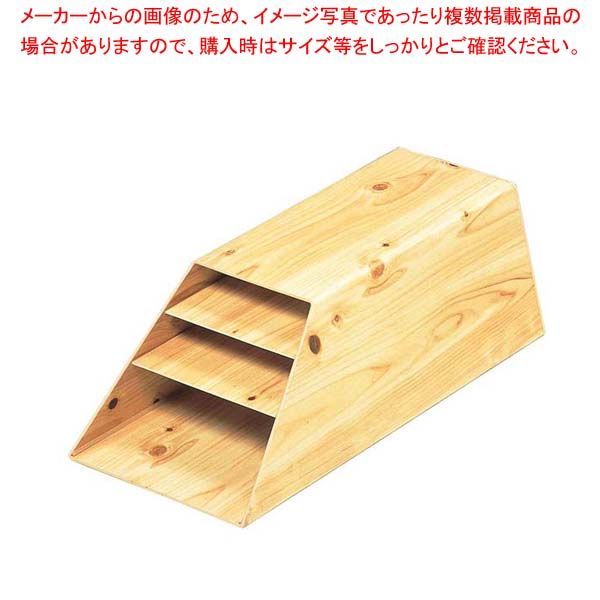 【まとめ買い10個セット品】 木目 経木差し(塩化ビニール)