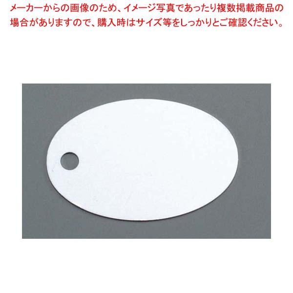 アルマイト ネームプレート小判型(100枚入)378-A