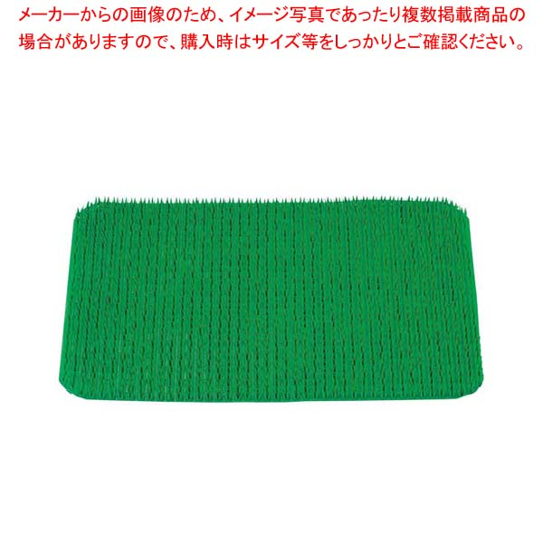 【まとめ買い10個セット品】 パイレス専用 肉芝 B型 大用(390×280)